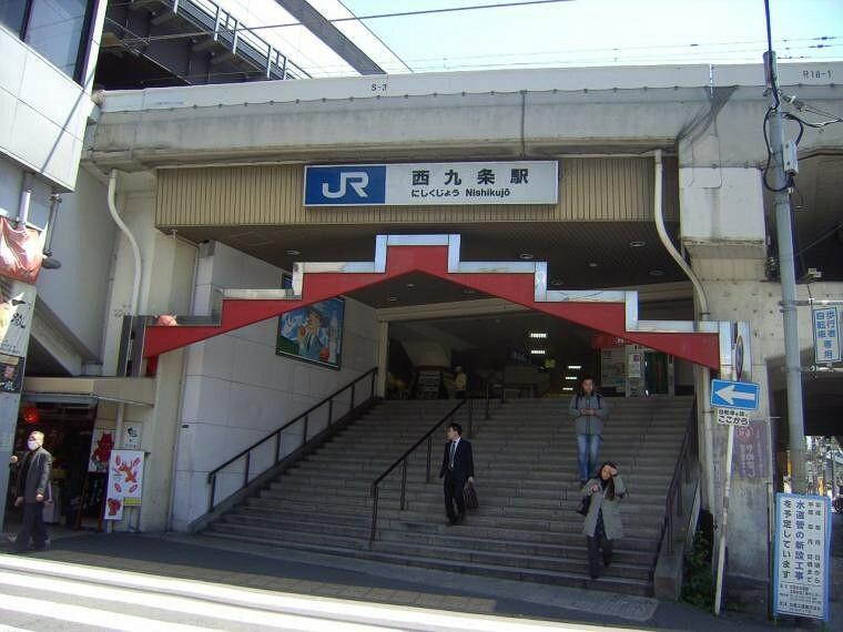 現地より徒歩約6分のJR環状線西九条駅。阪神なんば線およびJR桜島線は隣接駅です。