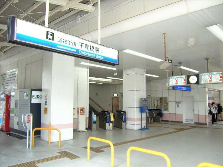 周辺の街並み 阪神線一駅お隣の千鳥橋駅も徒歩約12分の距離です。