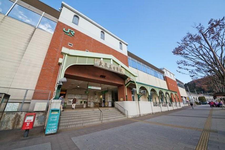 武蔵五日市駅
