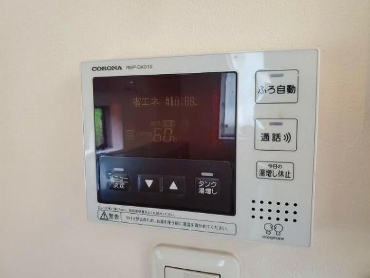 スイッチ一つでお湯張りが自動にでき、家事がはかどります