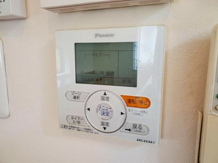 冷暖房・空調設備 床暖房付きで冬でも足元ポカポカ