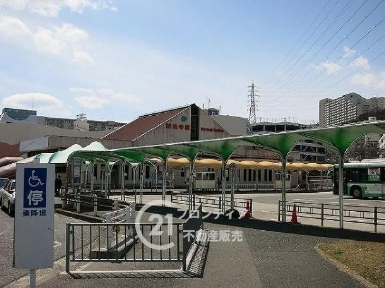 神戸市営地下鉄西神山手線「妙法寺駅」が最寄り駅です