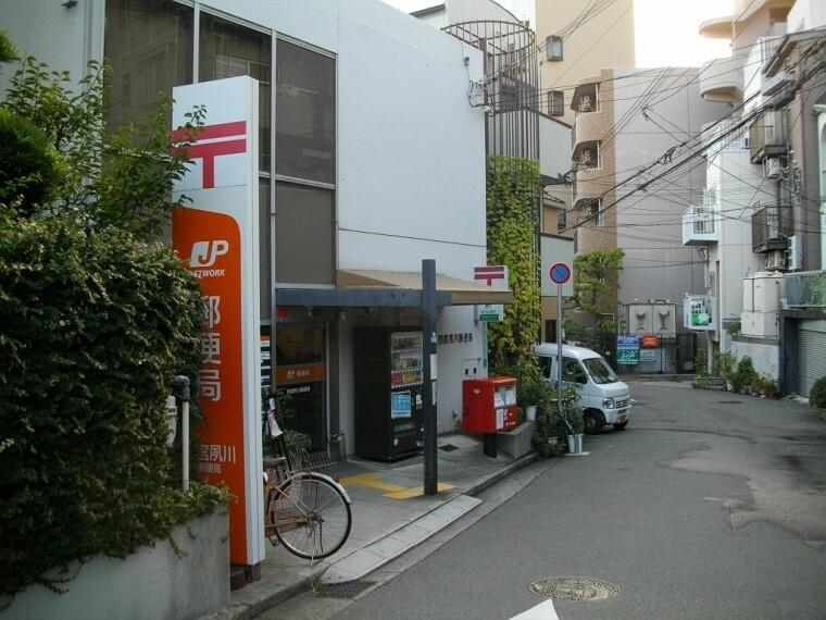 郵便局 【郵便局】西宮夙川郵便局まで821m