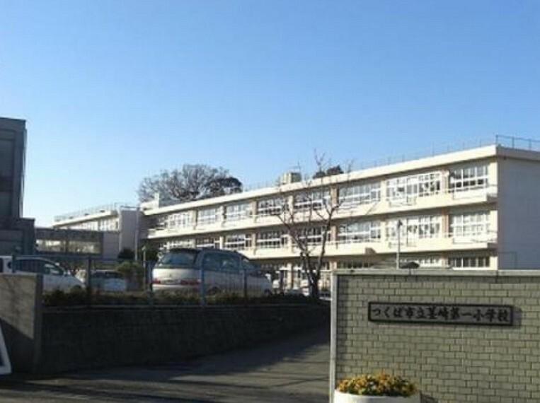 小学校 【小学校】つくば市立茎崎第一小学校まで2248m