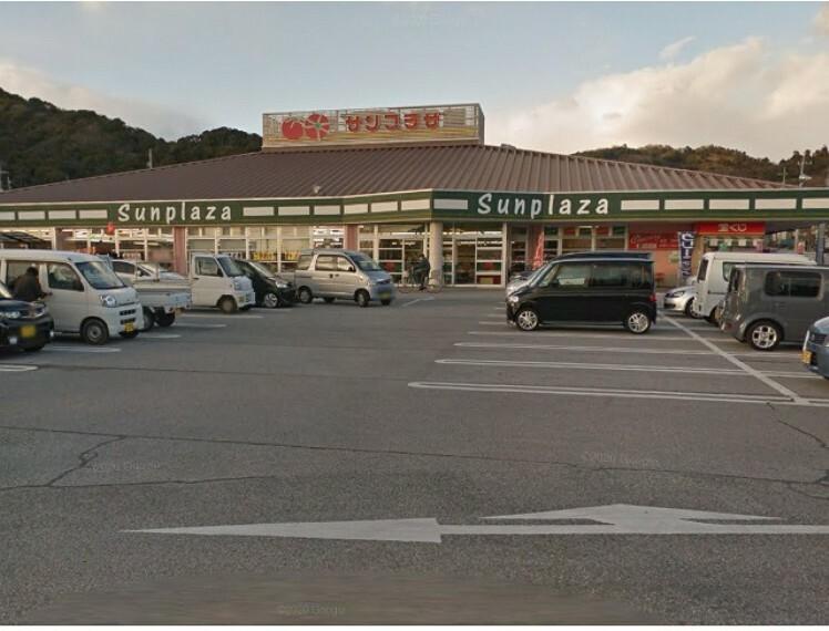 スーパー 【スーパー】サンプラザ新鮮館緑ヶ丘まで167m