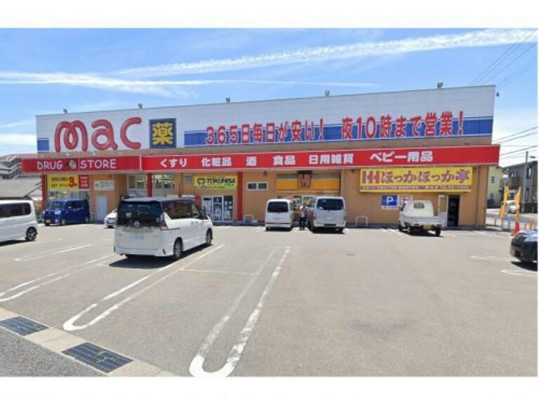 ドラッグストア 【ドラッグストア】mac野市店まで362m