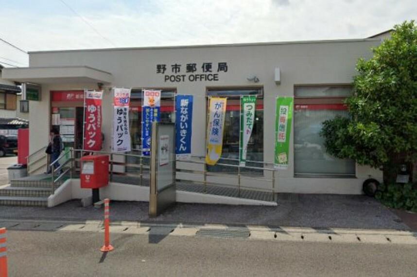 郵便局 【郵便局】野市郵便局まで498m