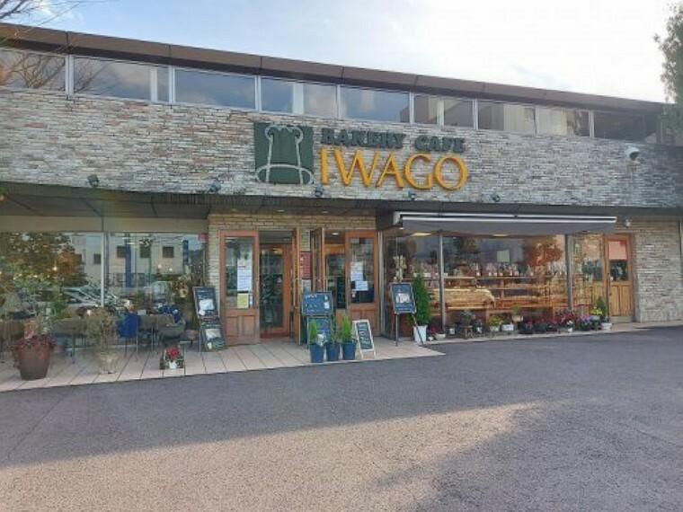 【喫茶店・カフェ】ベーカリーカフェ イワゴーまで430m
