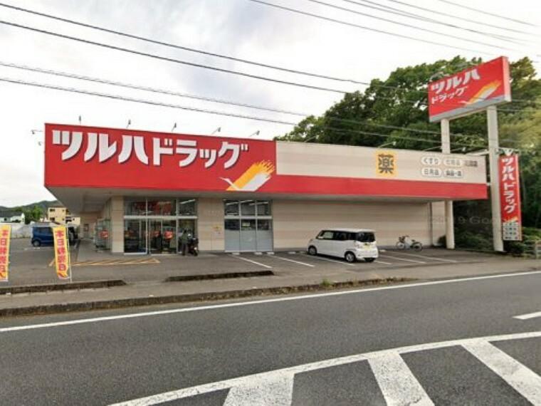 ドラッグストア 【ドラッグストア】ツルハドラッグ高岡店まで425m