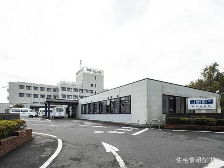 勝田台病院 距離1940m