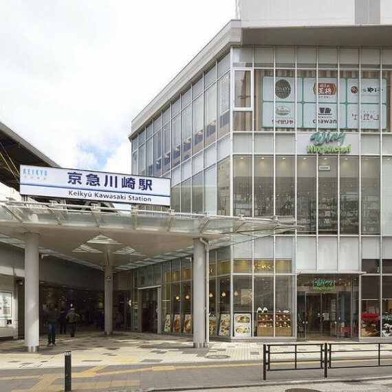 スーパー 京急ストア金沢八景店