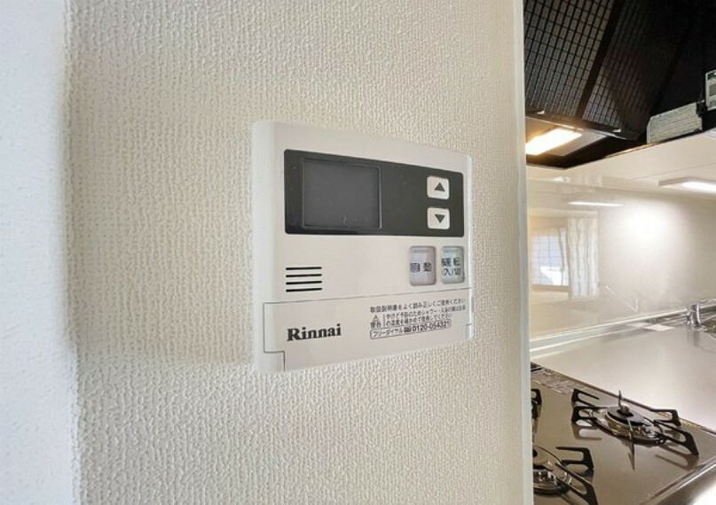 専用部・室内写真 お風呂のお湯張りもボタン一つでできます。