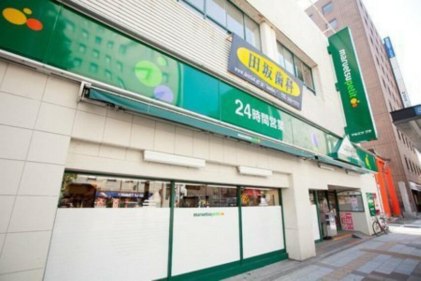 スーパー マルエツプチ関内店
