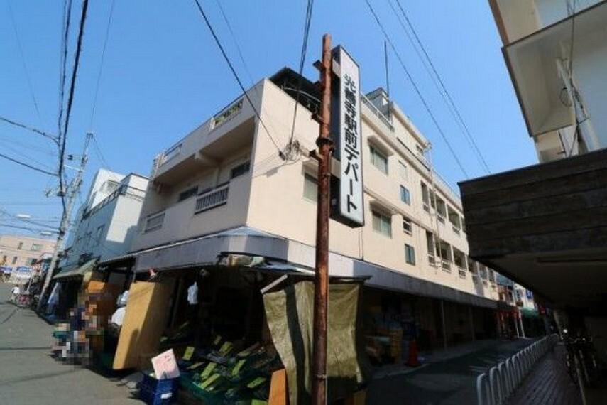 ショッピングセンター 光善寺駅前デパート