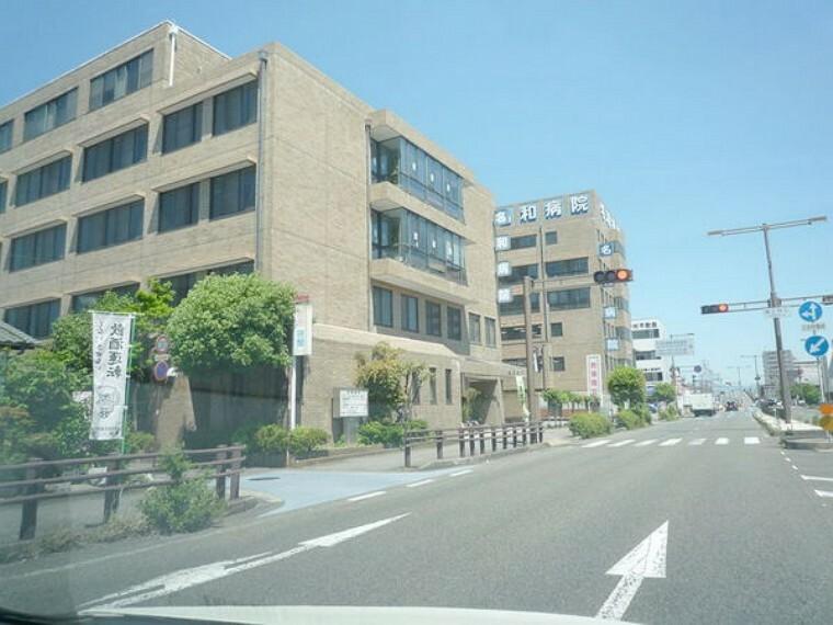 病院 麋城会名和病院