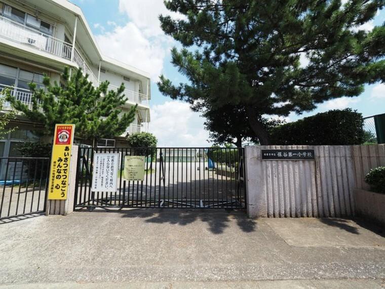 小学校 西東京市立保谷第一小学校
