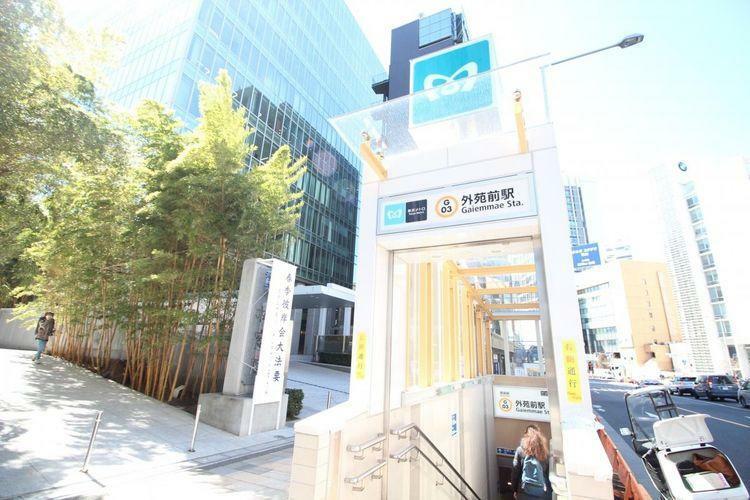 外苑前駅(東京メトロ 銀座線) 徒歩25分。徒歩9分。