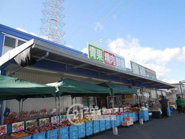 スーパー 業務スーパー 生駒店