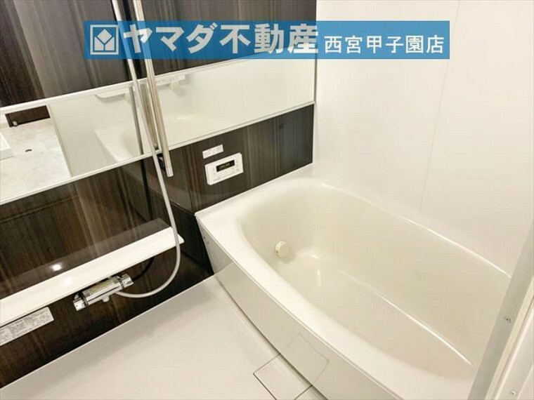 浴室 ユニットバス新調済み。浴室乾燥機付き。