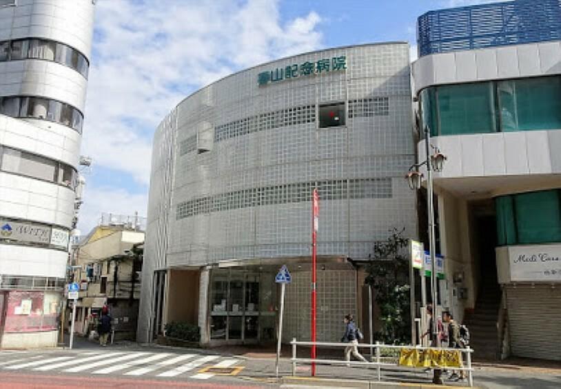 病院 【総合病院】広恵会 春山記念病院まで199m