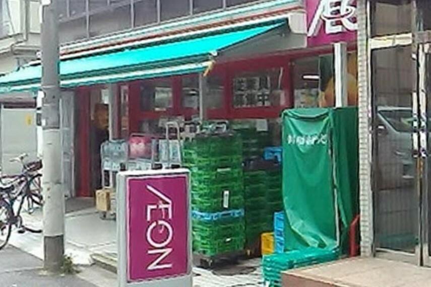 スーパー 【スーパー】まいばすけっと北新宿1丁目まで281m