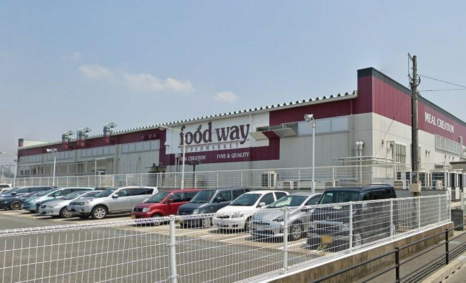スーパー 【スーパー】Foodway(フードウェイ) 小戸店まで1481m