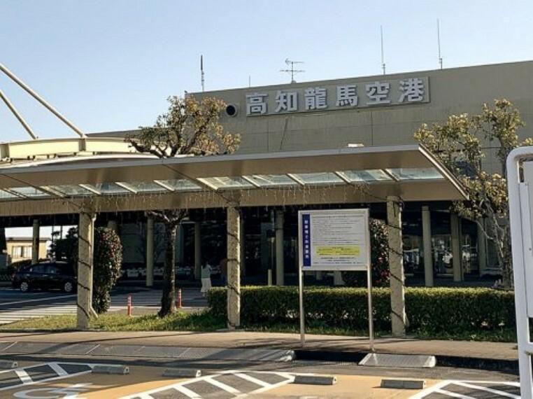 【空港】高知龍馬空港まで2300m