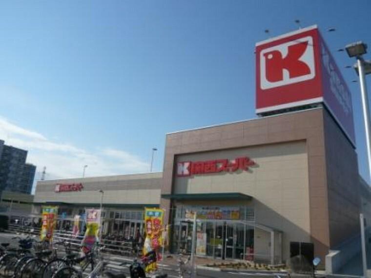 スーパー 【スーパー】関西スーパー 牧野店まで456m