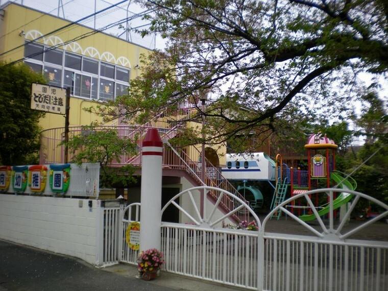 幼稚園・保育園 矢向幼稚園(●様々な体験、経験の中から学んでいく事を大切にし、個性を尊重しながらきめ細かな保育を行っています。四季折々の行事に加え、さまざまな行事が催され、子供たちが元気に活動しています。通園バスもあり安心です●)