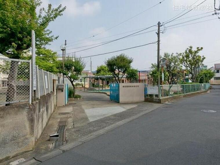 日野市立第四幼稚園 距離290m