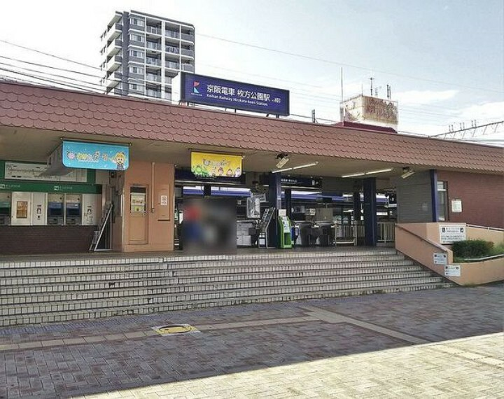 枚方公園駅(京阪 京阪本線)