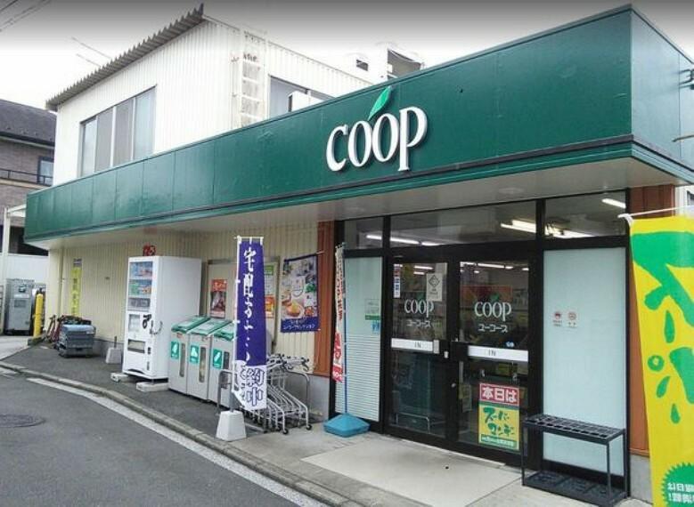 スーパー ユーコープ白幡店