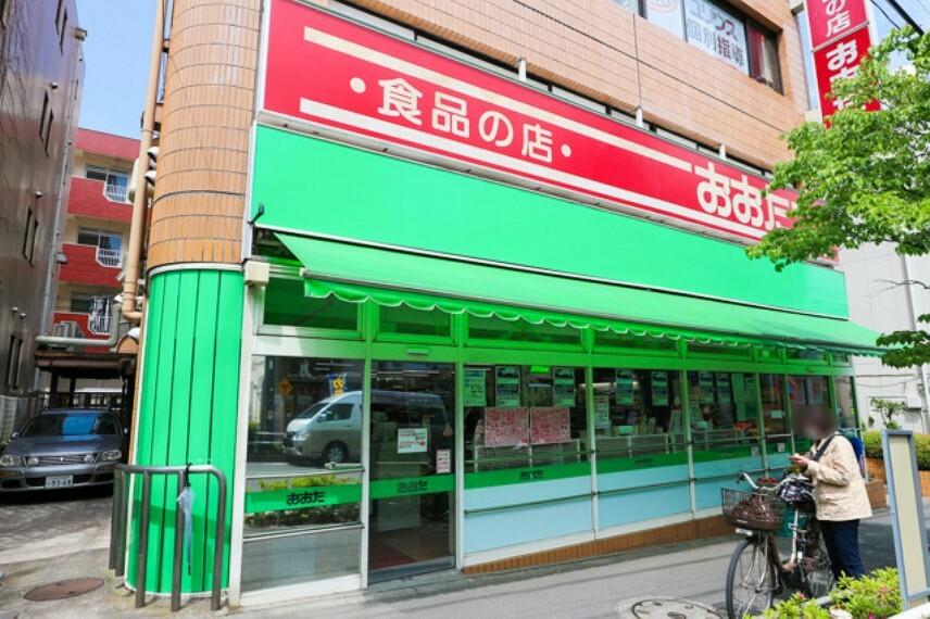 スーパー 食品の店おおた 日野駅前店