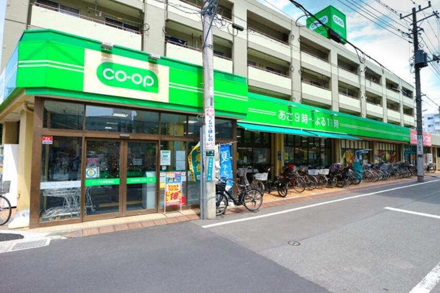 スーパー コープみらい ミニコープ日野駅前店