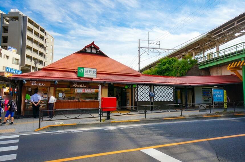 JR日野駅