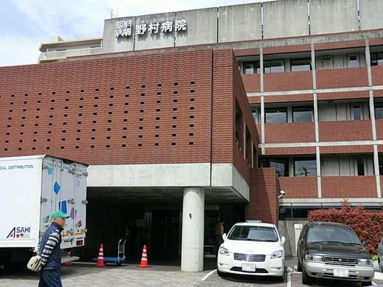 病院 野村病院