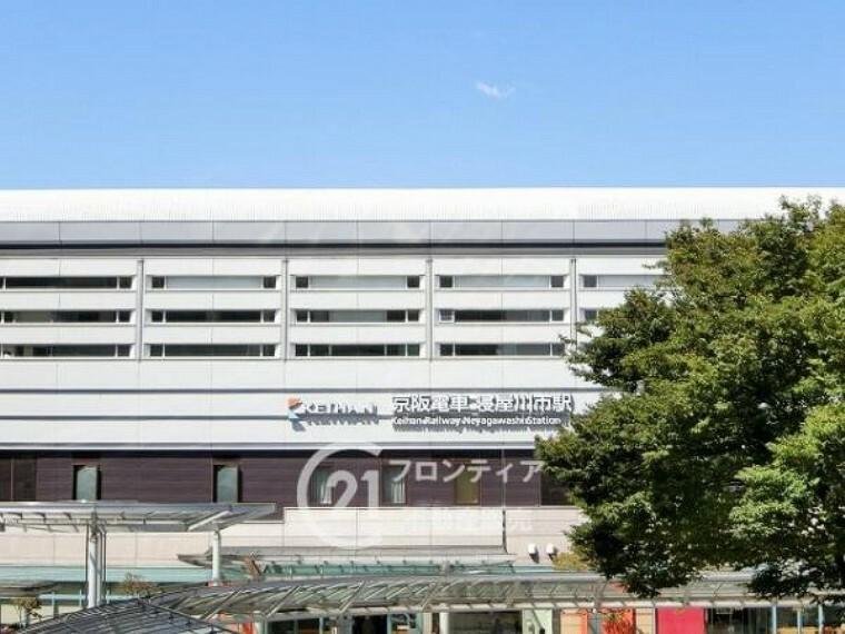 京阪本線「寝屋川市駅」をご利用頂けます