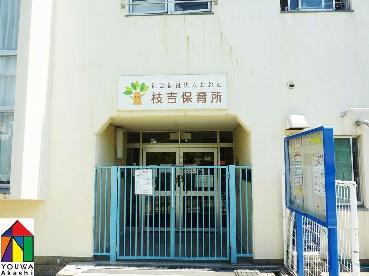 幼稚園・保育園 【保育園】枝吉保育園まで651m