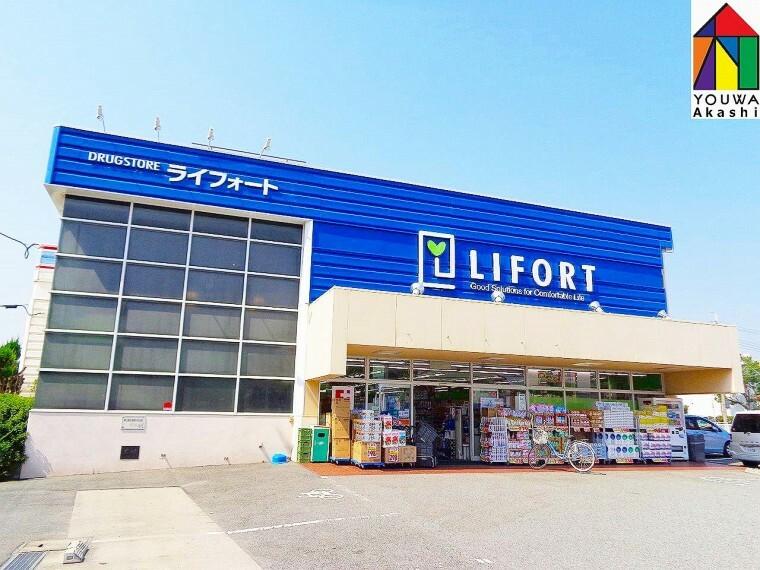 【生活雑貨店】ライフォート 西明石店まで626m
