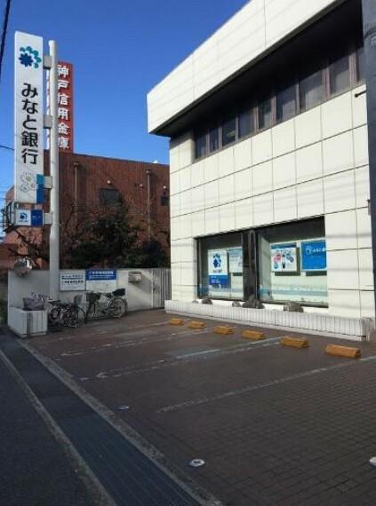 銀行 【銀行】みなと銀行 明南支店まで470m