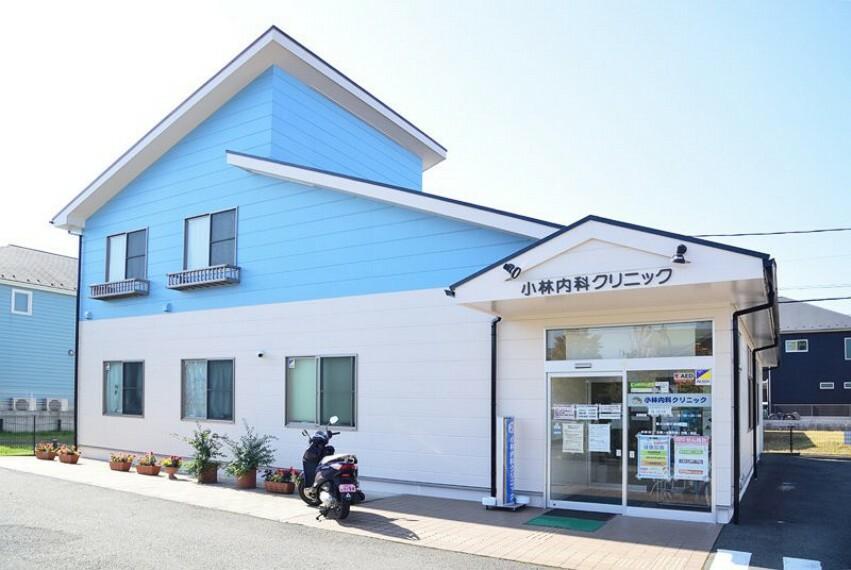 病院 【クリニック】小林内科クリニックまで3823m
