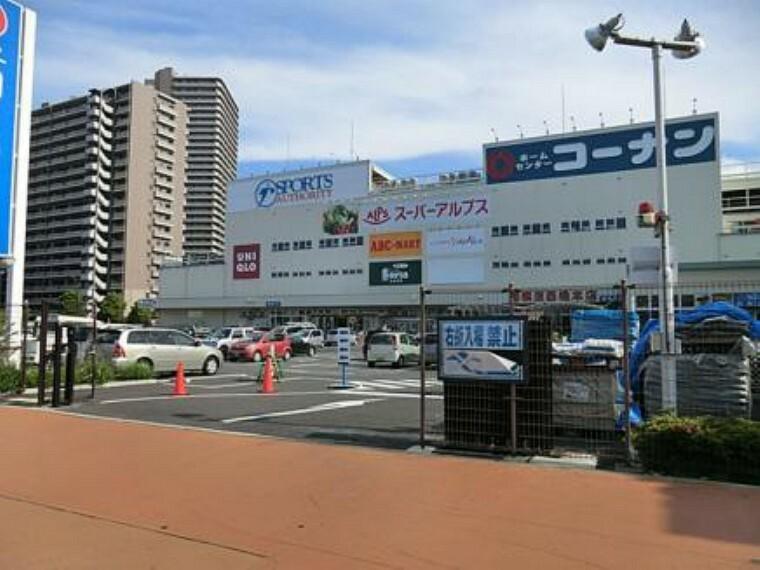 ホームセンター 【ホームセンター】ホームセンターコーナン 相模原西橋本店まで1996m