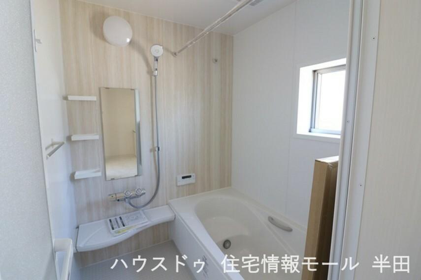 浴室 浴室乾燥機、追い炊き機能付きのシステムバスルーム