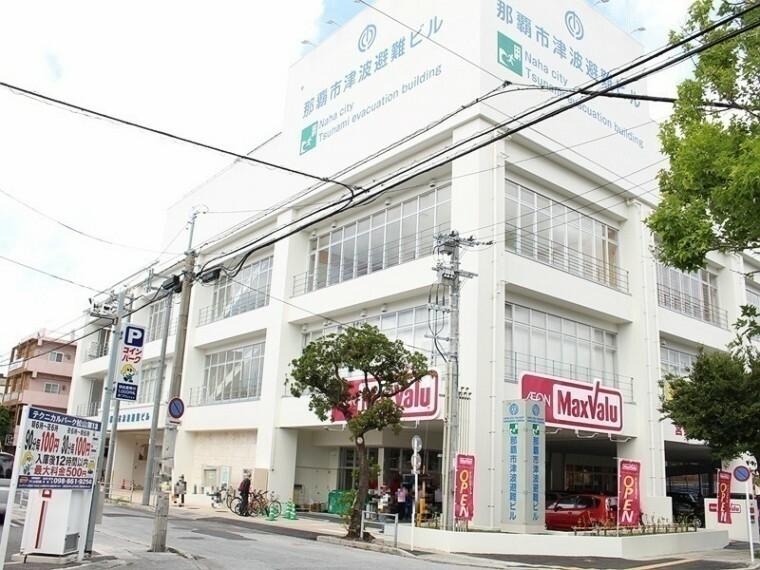 スーパー マックスバリュ 松山店