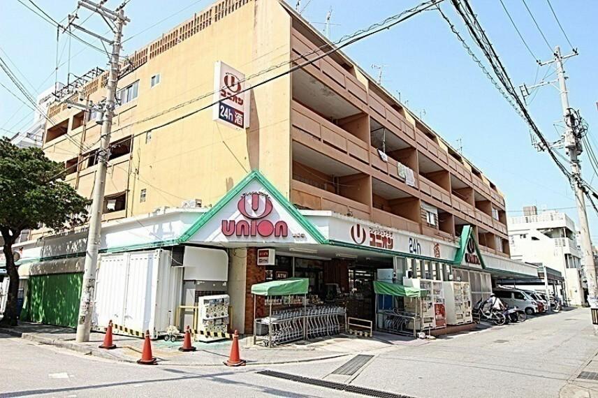 スーパー ユニオン前島店
