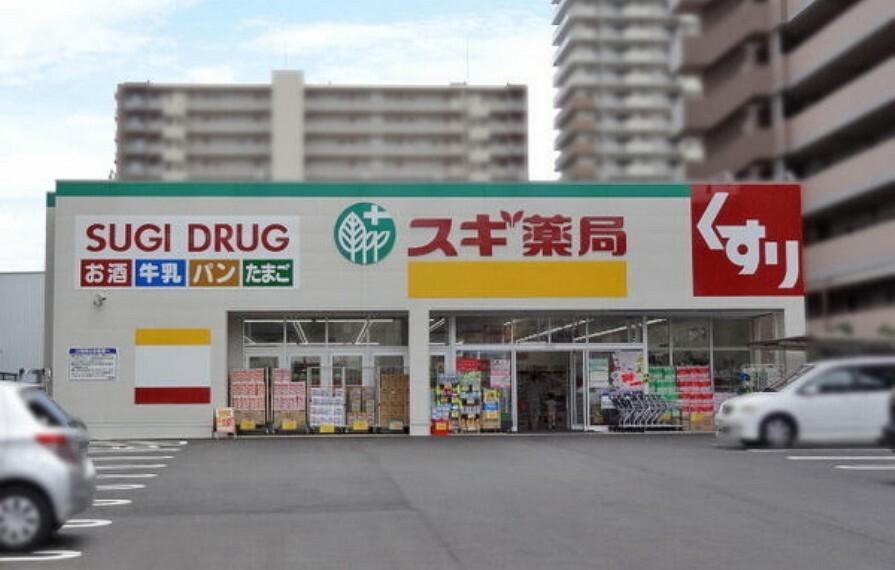 ドラッグストア スギドラッグ石山店 【営業時間】9時00分~22時00分