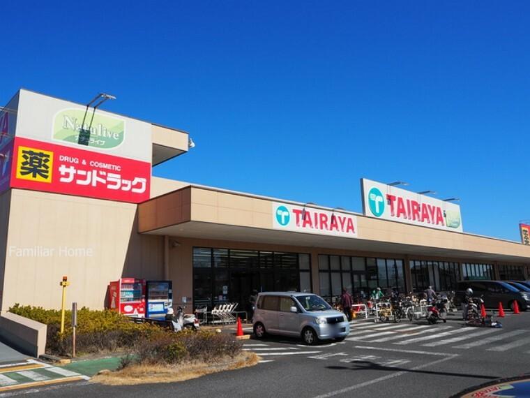スーパー TAIRAYA 中神店