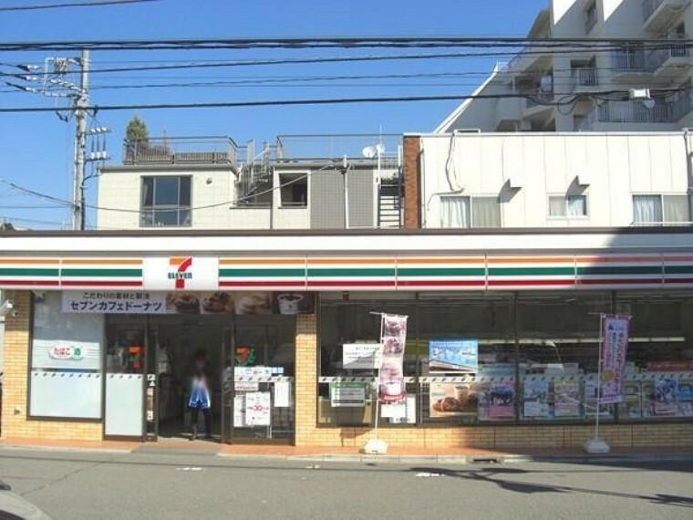コンビニ セブンイレブン横浜帷子町2丁目店徒歩10分