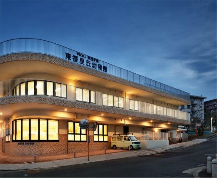 幼稚園・保育園 【幼稚園】東香里丘幼稚園まで592m