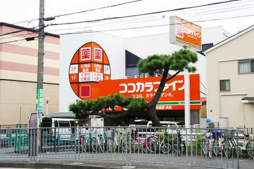 ドラッグストア 【ドラッグストア】ココカラファイン 香里ケ丘店まで699m